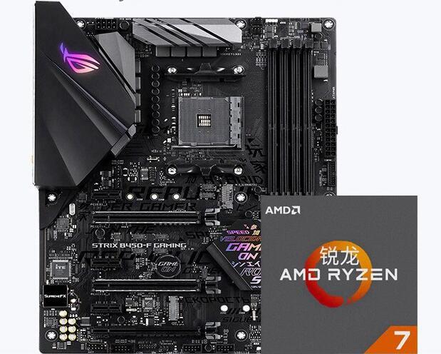 5500元R7 2700搭GTX1060主机电脑配置推荐