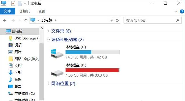 128g和256g容量的SSD固态硬盘分区方案建议