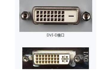 电脑显卡在哪个位置 台式电脑主机显卡在哪