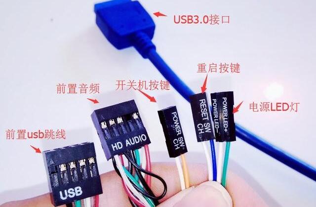 电脑主板线怎么接线 图文详解主板跳线接法