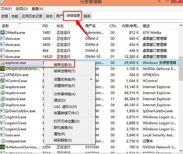 2503和2502错误代码具体解决办法