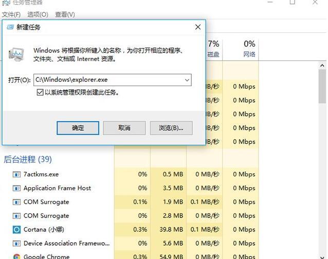 win10卸载或安装软件错误代码2503和2502的解决方法