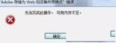 设计师专用电脑配置内存的介绍