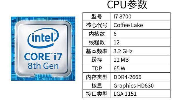 6000元i7 8700搭GTX1066六核独显设计游戏型配置推荐