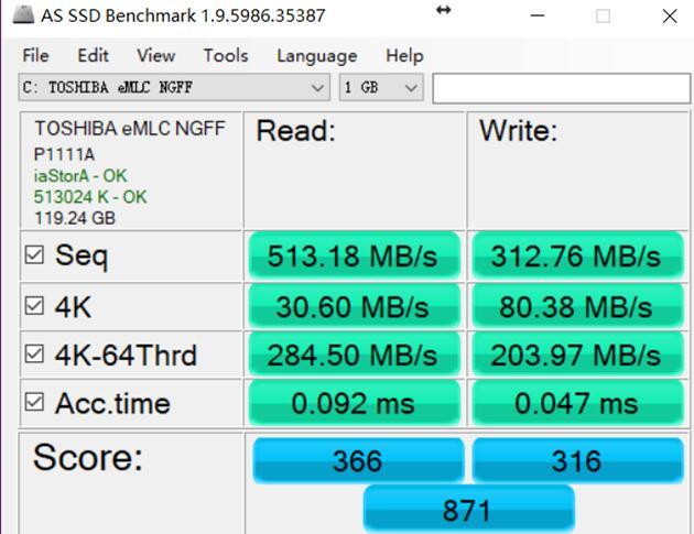 固态硬盘读取正常写入速度慢具体解决方法第四步