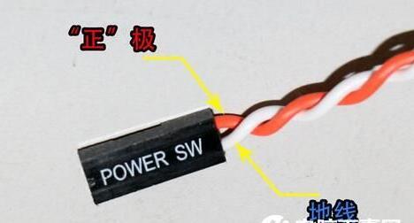电源开关(POWER)