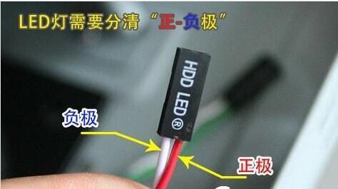 硬盘灯(HDD LED)