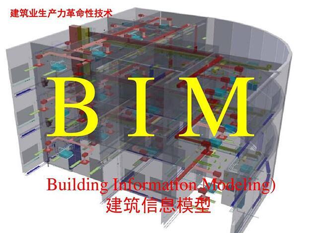 bim建模对电脑配置要求高吗 运行revit等软件的电脑配置推荐