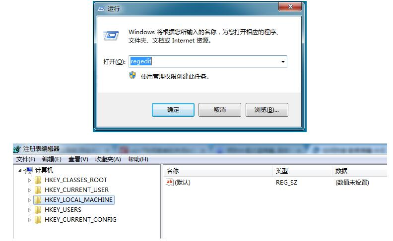 XP系统关闭445端口方法二第1步