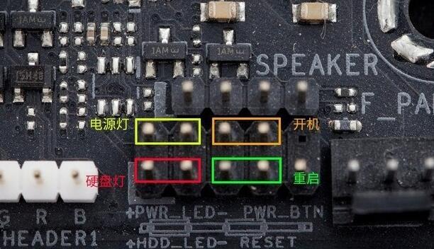 台式机电脑跳线接法图解1开关接针