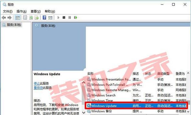 """关掉win10""""Windows Update""""自动更新服务第3步"""