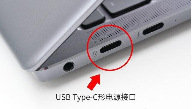USB Type-C形电源接口