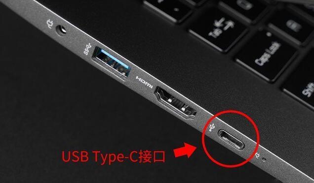 USB Type-C接口