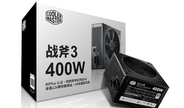 酷冷至尊 战斧三代 400W电源