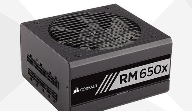 美商海盗船 RM650X电源