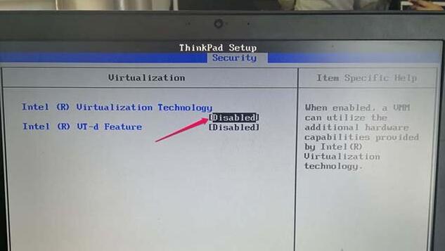 thinkpad笔记本开启VT虚拟化方法第3步