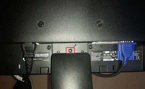 戴尔显示器底座拆卸图解第1步
