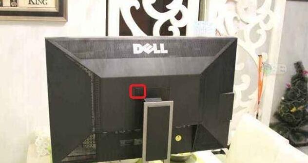 戴尔显示器底座拆卸图解第5步