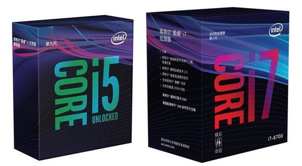 i5 9600k和i7 8700对比告诉你9600k和8700哪个好