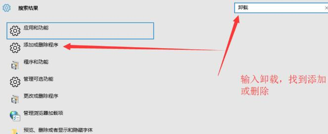 卸载McAfee第一种方法图2