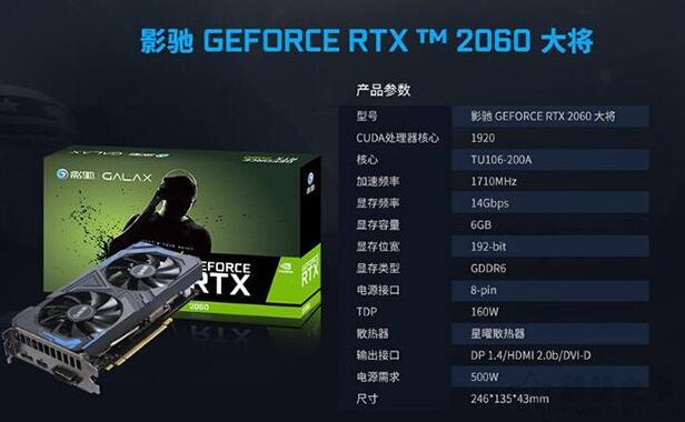 i5-9600kf搭RTX2060配置推荐