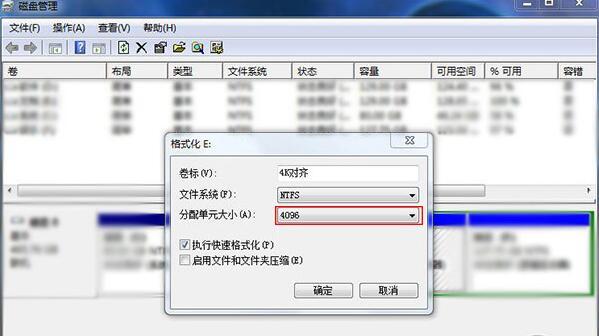 系统自带工具ssd固态硬盘分区