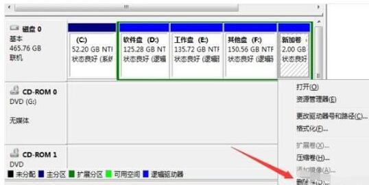 超详细固态硬盘分区方法图解5