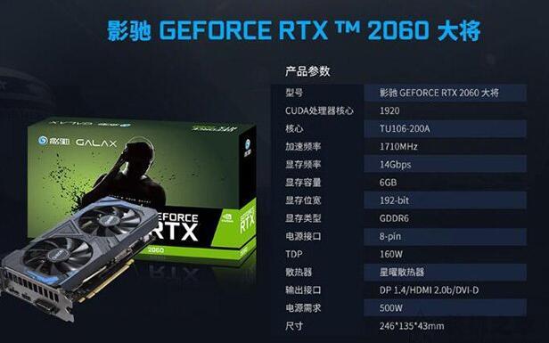 R5 2600X MAX配RTX2060组装电脑配置