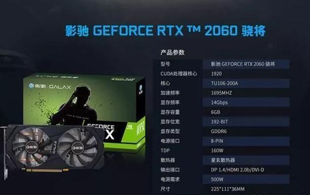 AMD Ryzen 5 2600配RTX2060六核独显电脑配置清单