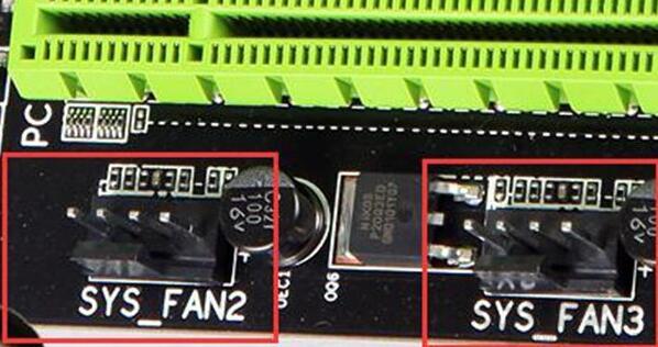 SYS_FAN和CHA_FAN是什么接口