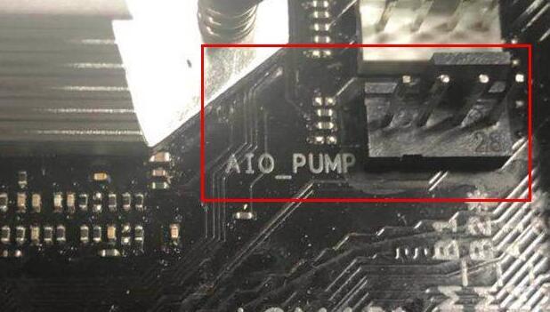CPU_OPT、aio_pump是什么接口