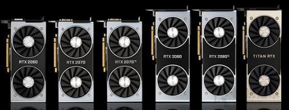 RTX2070和2070ti的区别