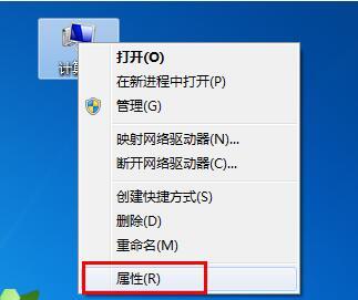 windows10密钥在哪里输入 永久大量windows10密钥激活码