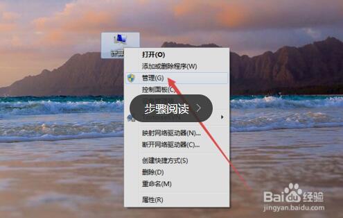 使用系统自带服务禁止自动安装软件2