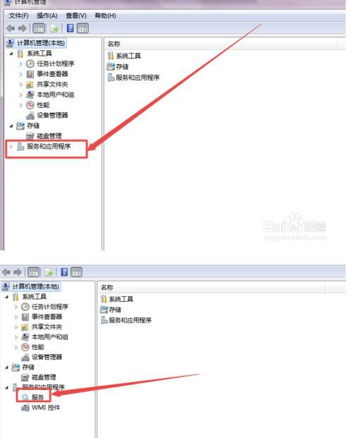 使用系统自带服务禁止自动安装软件3