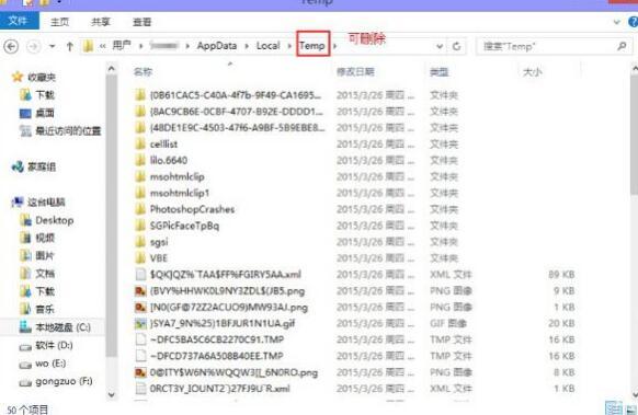 appdata可以删除吗 误删appdata怎么恢复