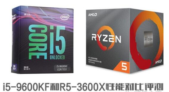 R5-3600X和i5-9600KF哪个好?性能差距大吗?