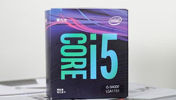 CPU为I5 9400F