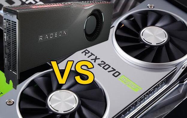 RTX2070Super和RX5700XT选哪个 性价比哪个好