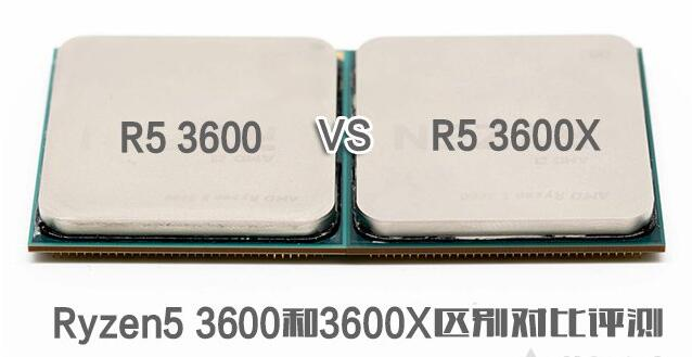 r53600和r53600x性能差距大吗 买哪个比较好