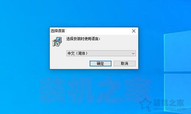 一键还原软件安装篇2
