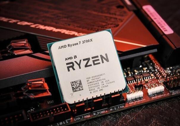 AMD 锐龙 R73700X(盒装)