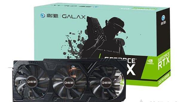 影驰GeForce RTX 2070 Super 大将 8GB