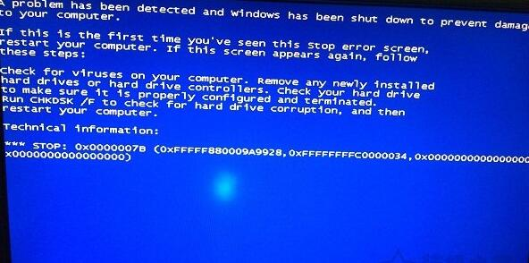 电脑蓝屏代码0x0000007b(xp和win7系统)的解决方法