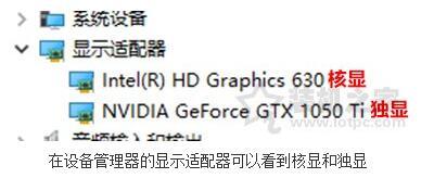 nvidia显示设置不可用的原因