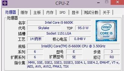 cpuz是一款什么软件 cpuz的主要作用是什么
