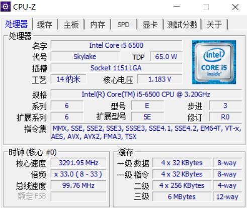 cpuz怎么下载中文版(cpuz1.8.9.0无广告中文版下载)