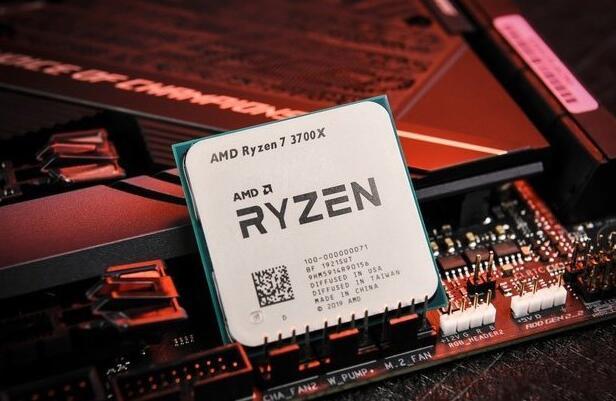 AMD锐龙Ryzen7 3700X处理器