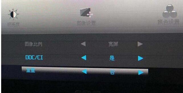 AOC、飞利浦电脑显示器屏幕上有一条竖线左右