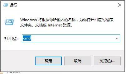 用systeminfo命令看电脑配置1